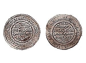 Alfonso VII - 17.3